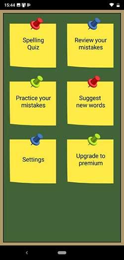 Screenshot of Spelling Master by SkynetComputing